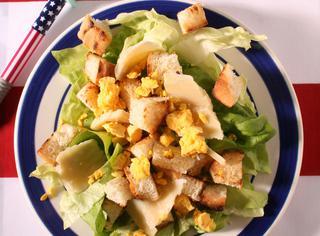 Ricetta La Caesar's salad pasticciata