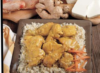 Pilaf di pollo al curry