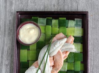 Ricetta La treccia di pesce e porro al vapore con zabaione salato