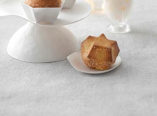 Cup cakes alla Pina colada