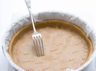 Pasta frolla salata