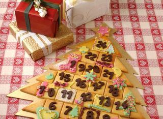 Ricetta Un abete tutto da mangiare di biscotti di pasta frolla e marzapane