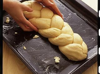 Ricetta Pasta brioche