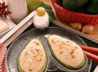 Avocado gratinato