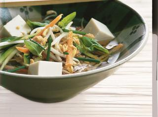 Zuppa di tofu e verdure