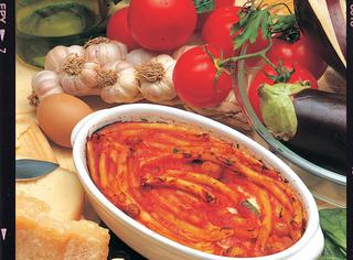 Ricetta Maccheroni al forno con le melanzane