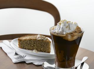 Caffè Gianduja