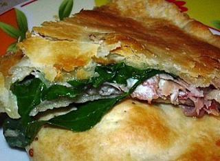Torta salata speck gorgonzola al mascarpone e rucola