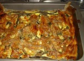 Torta salata ai fagiolini