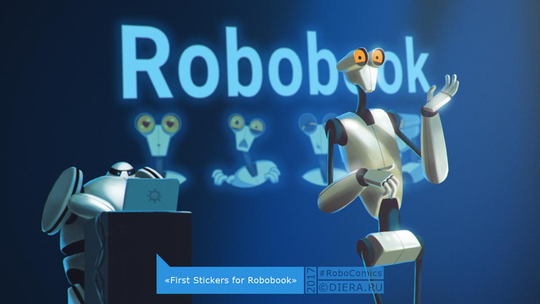 Publish first stickers for robobook