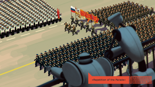 Publish repetition of the parade