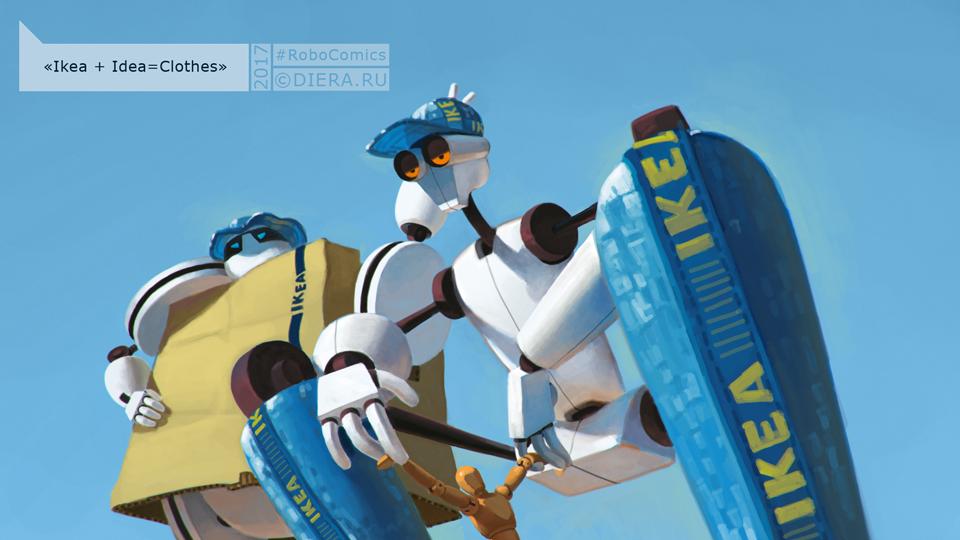 Ikea - RoboComics - DIERA.RU
