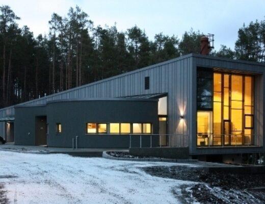 Ålesund Krematorium