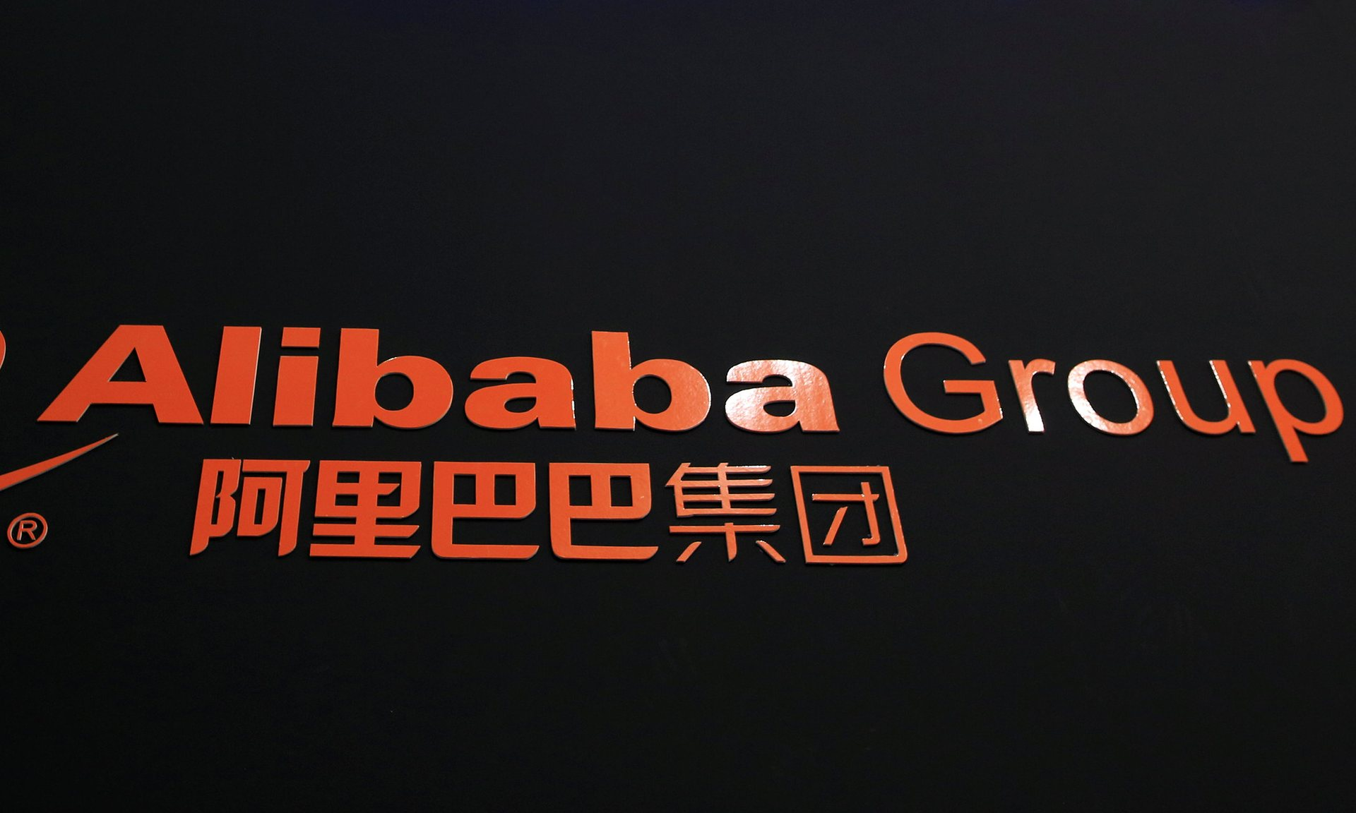 Alibaba Stock Split Reddit * the alibaba stock split would have the company dividing one share into eight shares. alibaba stock split reddit