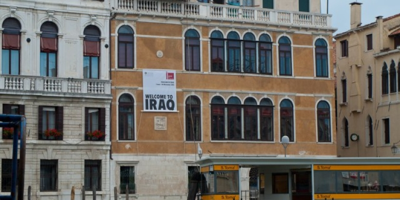 Installation-detail-Welcome-to-Iraq-The-Official-Pavilion-of-Iraq-at-La-Biennale-di-Venezia-2013-Courtesy-Ruya-Foundation-3-640×480