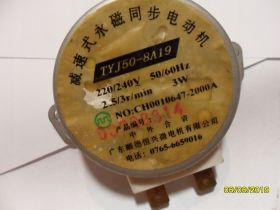 Silnik z przekładnią 2,5-3 obr/min 220/240 V 3 W