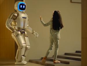 Walker le robot sophistiqué