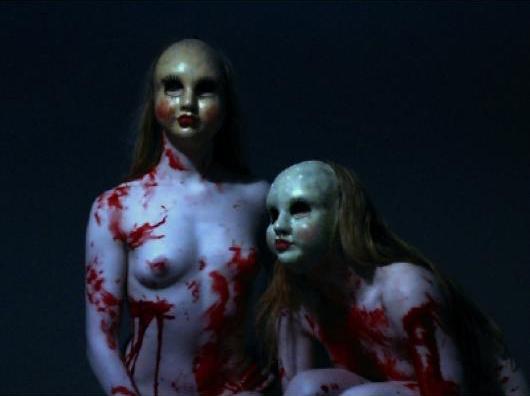Phantasmagoria, by Marilyn Manson