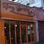 Mexican Restaurants in Belfast
