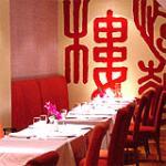 Chinese Restaurants in Birmingham