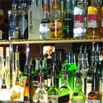 Crosby Bars