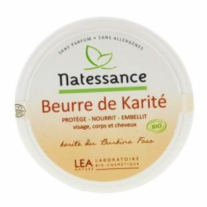 Beurre de karité - 100g