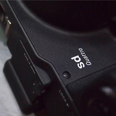 Sigma SD Quattro ve Sigma SD Quattro H
