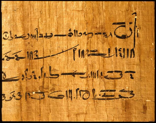 Les contrats prénuptiaux existaient déjà dans l'ancienne Égypte