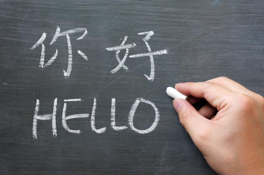 Afrique du Sud : Enseignement du chinois à l'école primaire