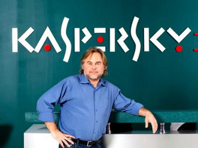Kasperskygate : Kaspersky a pénalisé les antivirus concurrents