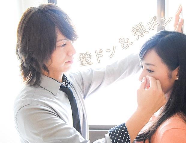 Mesdames stressées, louez un beau gosse japonais pour sécher vos larmes