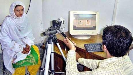 Espionnage possible sur les données personnelles de 100 millions de pakistanais