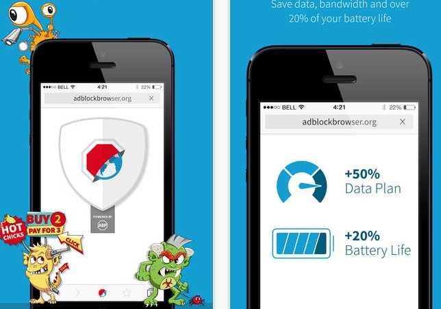 Le navigateur Adblock est disponible sur Android et iOS