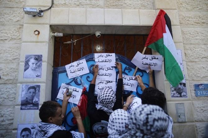 Génération spontanée en Palestine