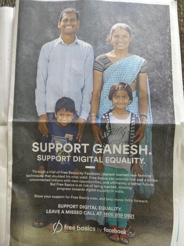 La publicité de Facebook pour internet.org en Inde
