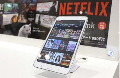 Le ban du VPN sur Netflix est un risque pour la sécurité