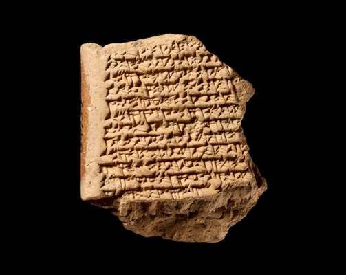 Les astronomes babyloniens avaient utilisé la géométrie pour calculer le mouvement de Jupiter