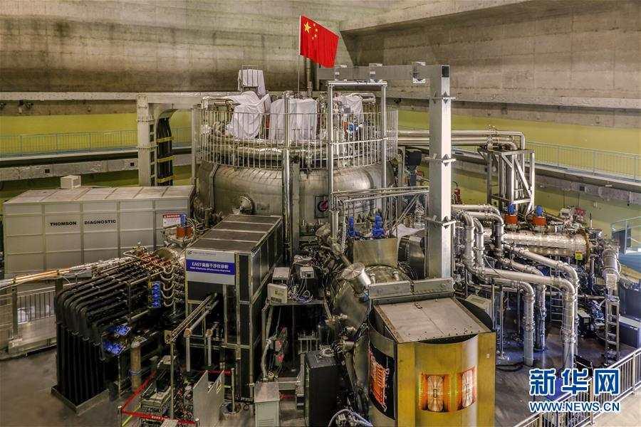 La machine Tokamak de fusion nucléaire de la Chine