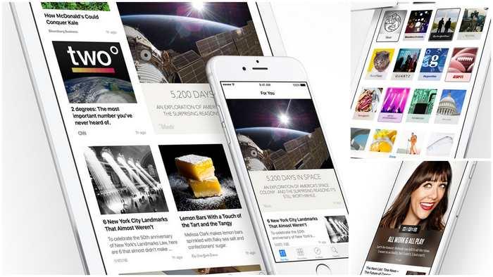 Apple News ouvre ses portes à tout le monde