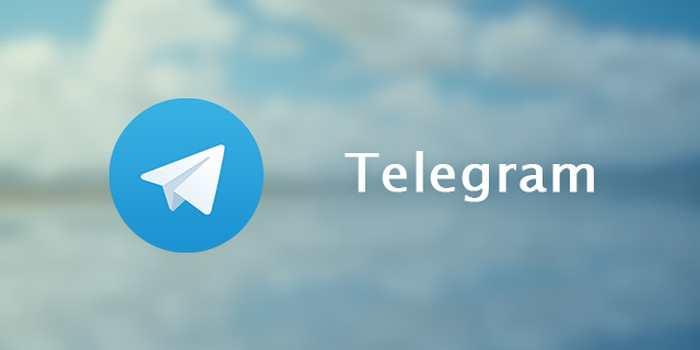 L'application Telegram permet d'avoir des groupes de 5 000 personnes et des publications épinglées