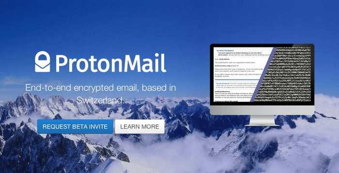 ProtonMail est désormais ouvert à tout le monde avec des applications pour iOS et Android en prime
