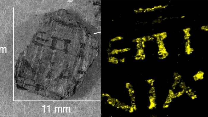 Les romains écrivaient avec de l'encre métallique. Une invention qu'on pensait qui datait du Moyen-Age.