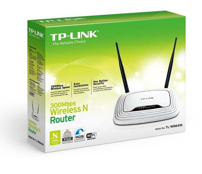 TP-Link bloque les Firmwares Open Source des routeurs