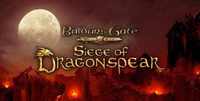 Baldur's Gate: Siege of Dragonspear assombri par l'ombre du Gamergate