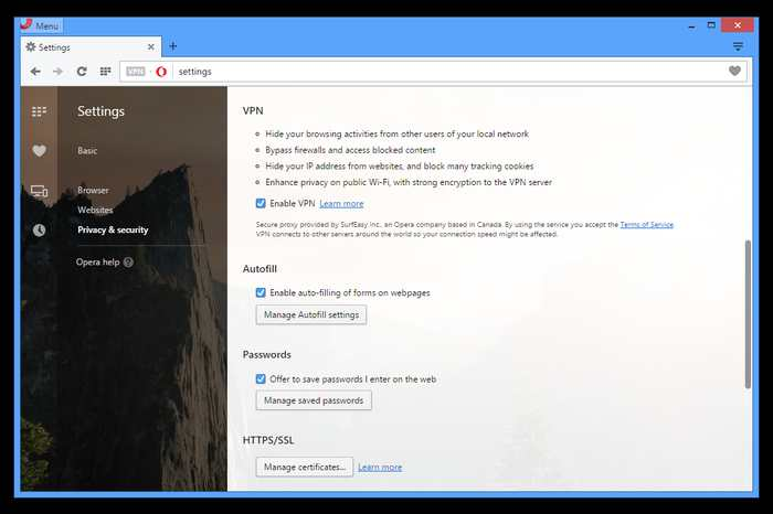 Le navigateur Opera se dote désormais d'un VPN intégré