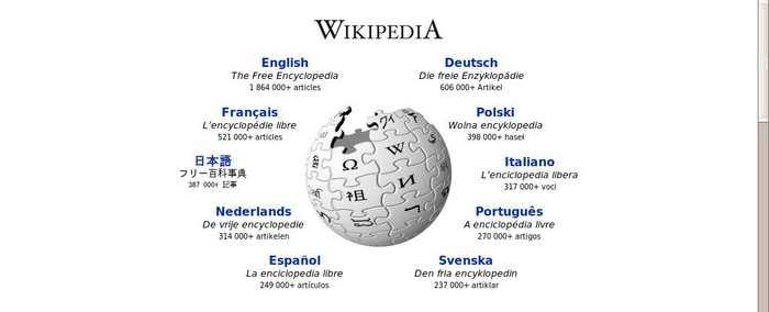 Wikipedia est devenu une énorme bureaucratie selon une étude