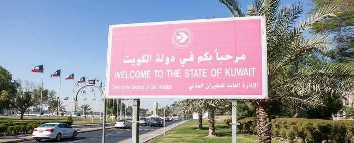 Collecte d'ADN obligatoire pour visiter le Koweït