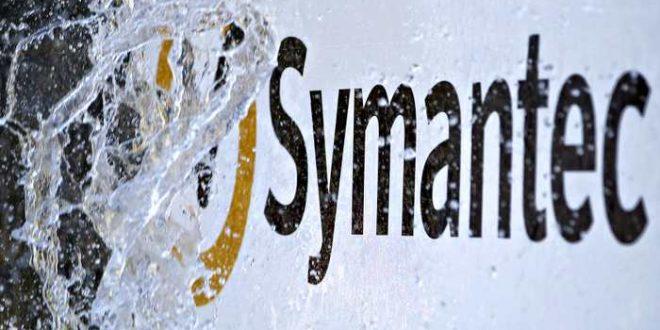 Symantec rachète Blue Coat pour 4,65 milliards de dollars