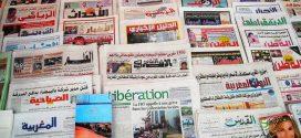 Le Maroc interdit de partager les journaux en papier
