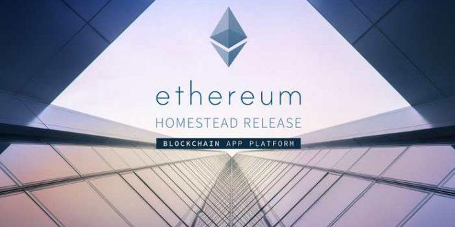 Piratage d'Ethereum et TheDAO, comprendre le bordel
